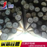 供应宝钢2Cr13圆钢现货 带磁性2Cr13不锈铁