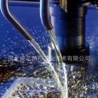 水基切削液WR-705B 润滑适合各种材质水溶性切削