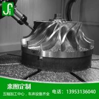 厂家直供硅铝合金来图定做工件 五轴加工中心精密加工