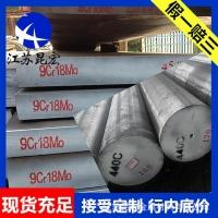 供应9Cr18Mo板材不锈钢板SUS440C不锈钢棒圆棒