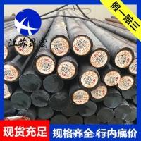 厂家批发42CrMo合金钢板圆钢42crmo圆棒材
