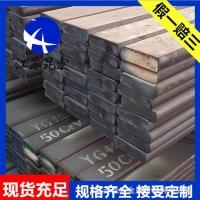厂家直销优质弹簧钢板销售 65MN圆钢棒材