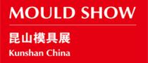 MOULD SHOW 2017中国(昆山)国际模具展览会