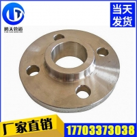 碳钢不锈钢法兰 带颈平焊法兰 对焊法兰 DN15-DN600