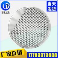 厂沧州家加工定制 耐高压大型管板 管板锻件现货供应